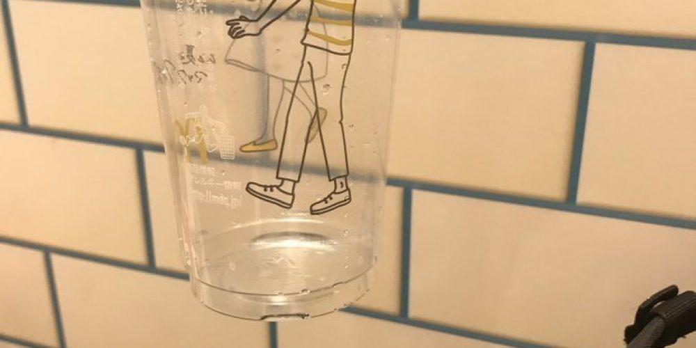 En McDonald's Japón intentaron diseñar unos vasos cuquis… pero les ha salido la cosa regular