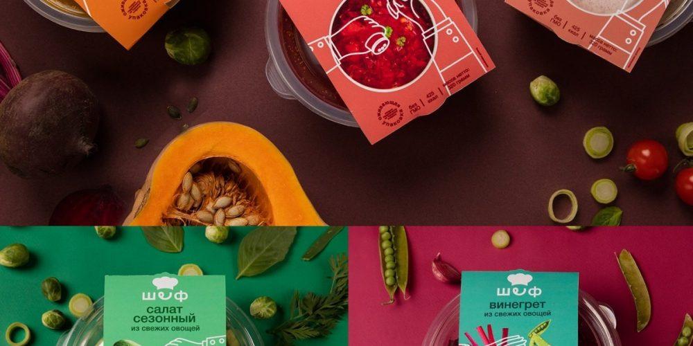 Estos packagings de comida cobran vida gracias a la realidad aumentada