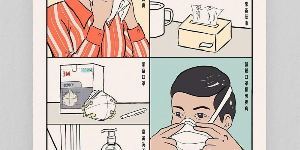 Este estudio chino ha diseñado 4 pósters vintage con indicaciones para prevenir el coronavirus