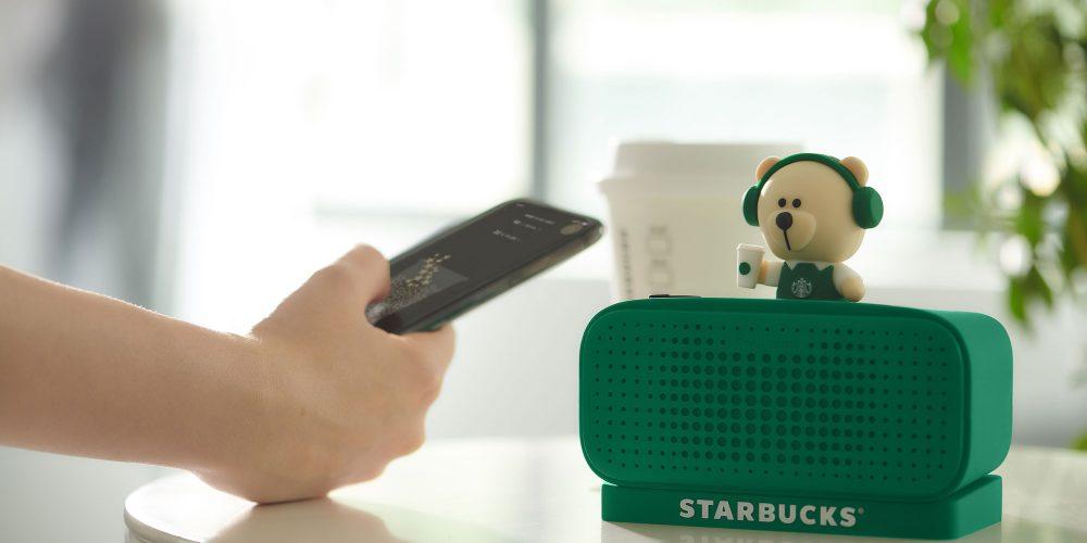 Starbucks lanza su primer asistente de voz en China… y es un adorable oso barista