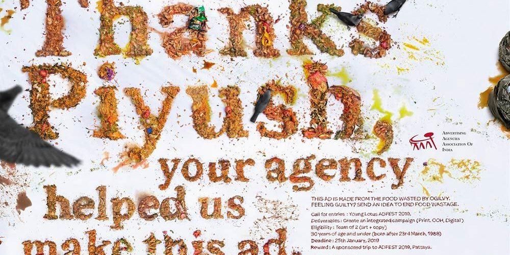Los pósters de este festival están hechos con la basura de algunas agencias de publicidad