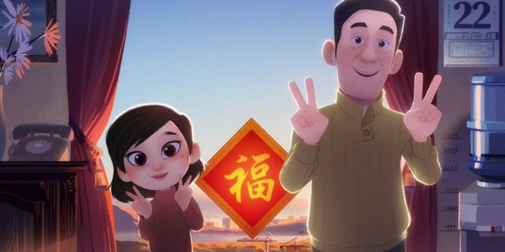 Airbnb celebra el Año Nuevo Chino con un bonito corto de animación