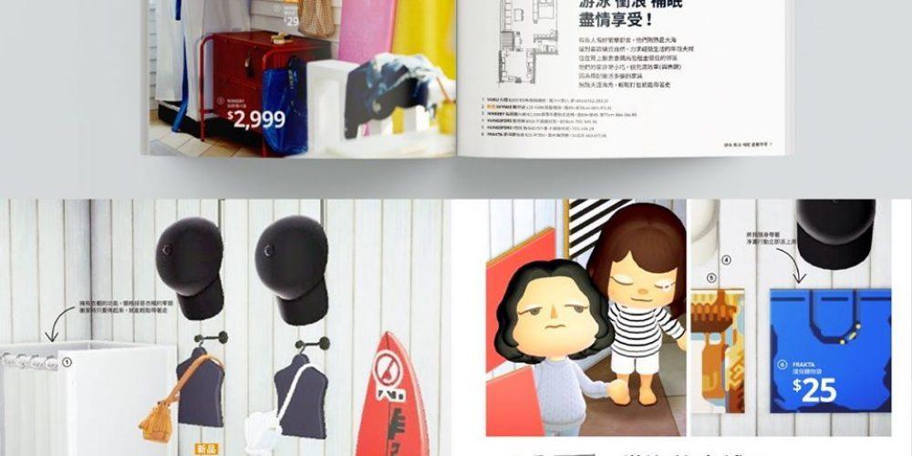 IKEA lanza una versión de su catálogo con personajes de «Animal Crossing» en Taiwan
