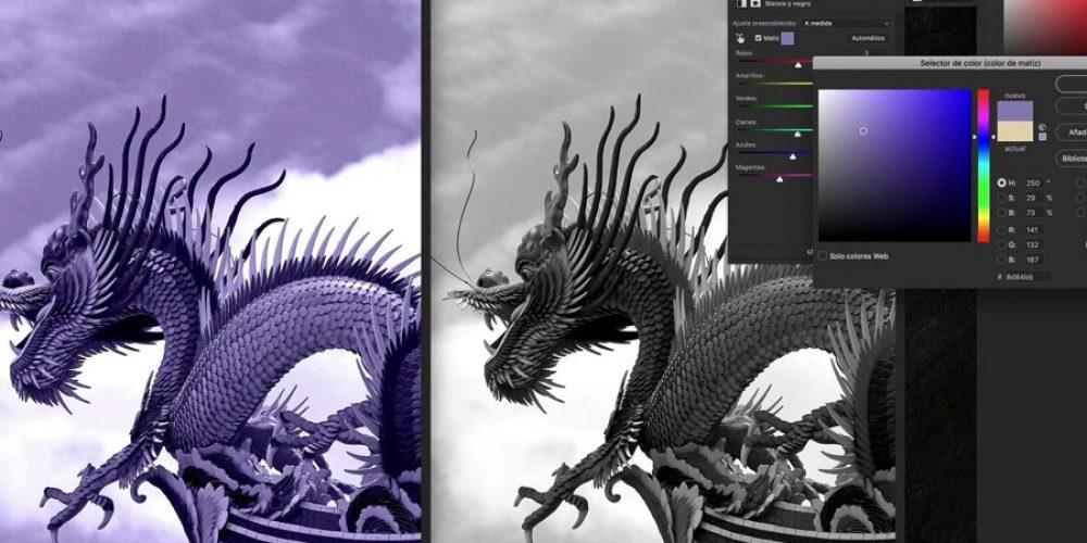 Aprende Adobe Photoshop desde cero con este curso online