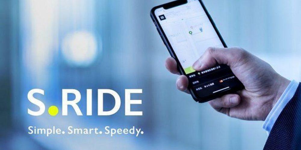 Sony lanza su propia aplicación de taxis