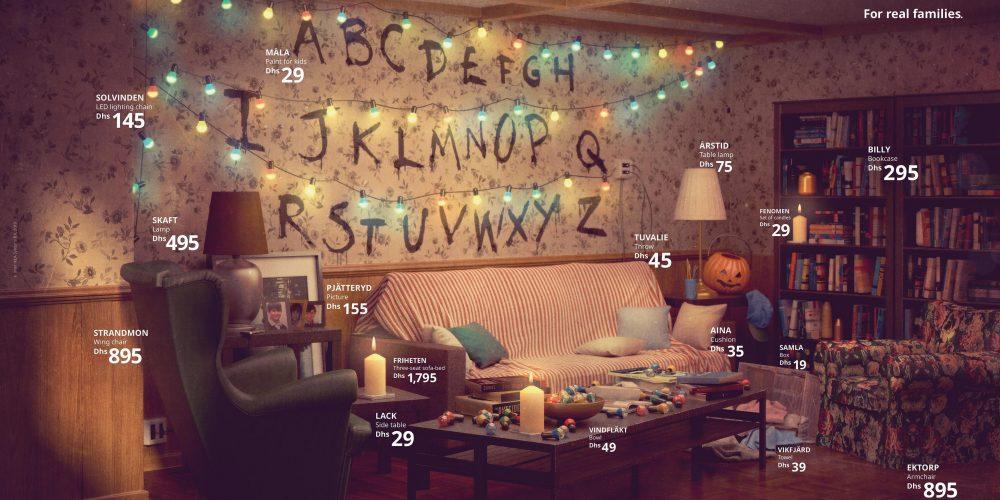 IKEA recrea con sus muebles el salón de 'Los Simpson', 'Friends' y 'Stranger Things'
