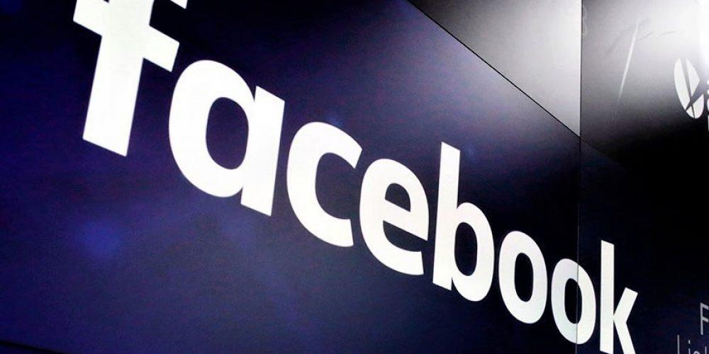 Facebook planea lanzar su propia criptomoneda en 2020