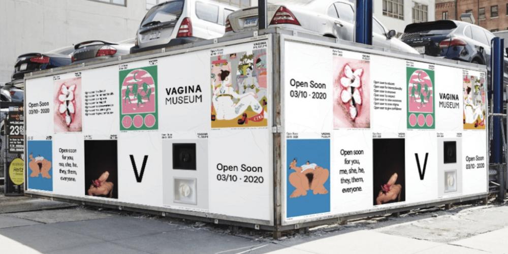 58 ilustradores colaboran para crear la campaña de reapertura del Vagina Museum en Londres